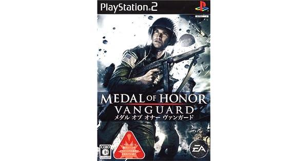 Amazon.co.jp: メダル オブ オ...