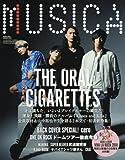 MUSICA(ムジカ) 2018年 06 月号 [雑誌]