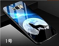 Samsung Galaxy S8 ケース ギャラクシー S8 ケース SC-02J/SCV36 docomo au サンスム スマホケース 背面カバー TPU ガラスケース 衝撃からスマホを守る 1号