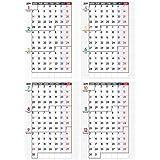 GRID A2フルサイズ 大きい3ヶ月ポスターカレンダー 2019年1月始まり 月曜日始まり 壁掛け