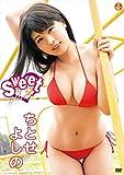 ちとせよしの Sweet Story [DVD]