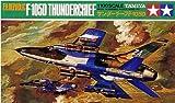 タミヤ 1/100 ミニジェット機シリーズ アメリカ空軍 サンダーチーフ プラモデル 60029