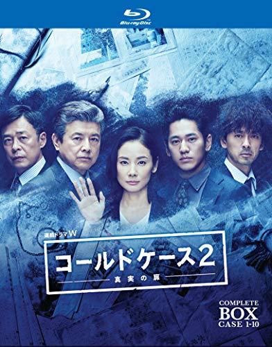 連続ドラマW コールドケース2 ~真実の扉~ ブルーレイ コンプリート・ボックス (2枚組) [Blu-ray]