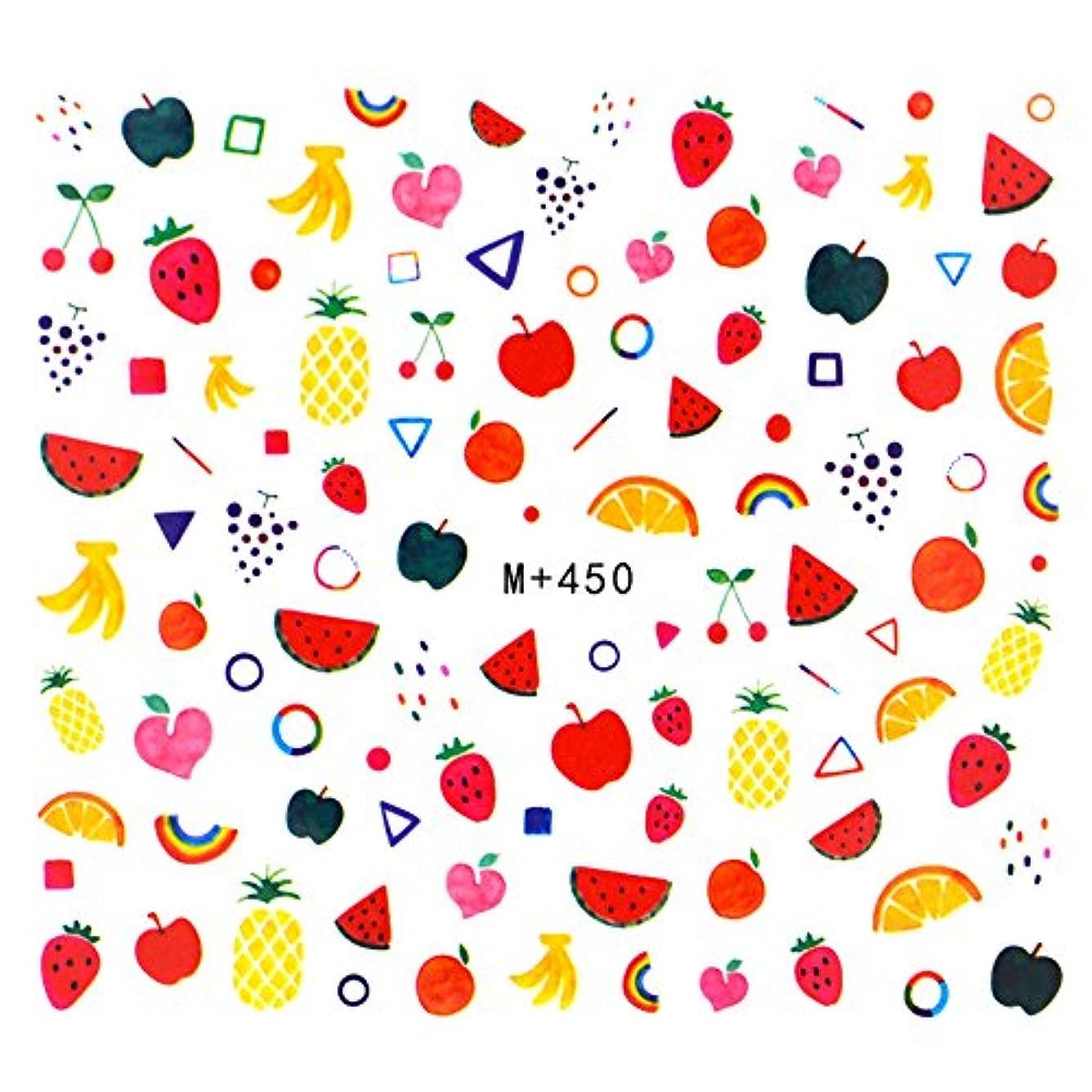 予定なだめる不定レトロフルーツシール 【m+277】 フルーツ 果物 レトロ 80' 手描き風 ネイル ネイルシール ジェルネイル