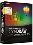 CorelDRAW Graphics Suite X5 アップグレード版