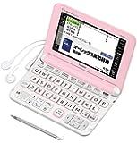カシオ 電子辞書 エクスワード 高校生モデル XD-K4800PK ピンク