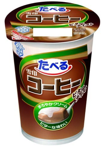 【冷蔵】雪印メグミルク たべる雪印コーヒー ビターテイスト 10個
