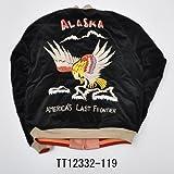 東洋 TAYLOR TOYO TT12332 スカジャン 別珍×キルティング ALASKA(アラスカ)