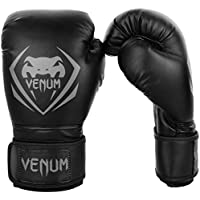 【VENUM】 ボクシンググローブ Contender コンテンダー (黒/グレー)