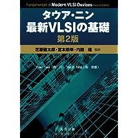 Amazon.co.jp: 宮本 恭幸: 本