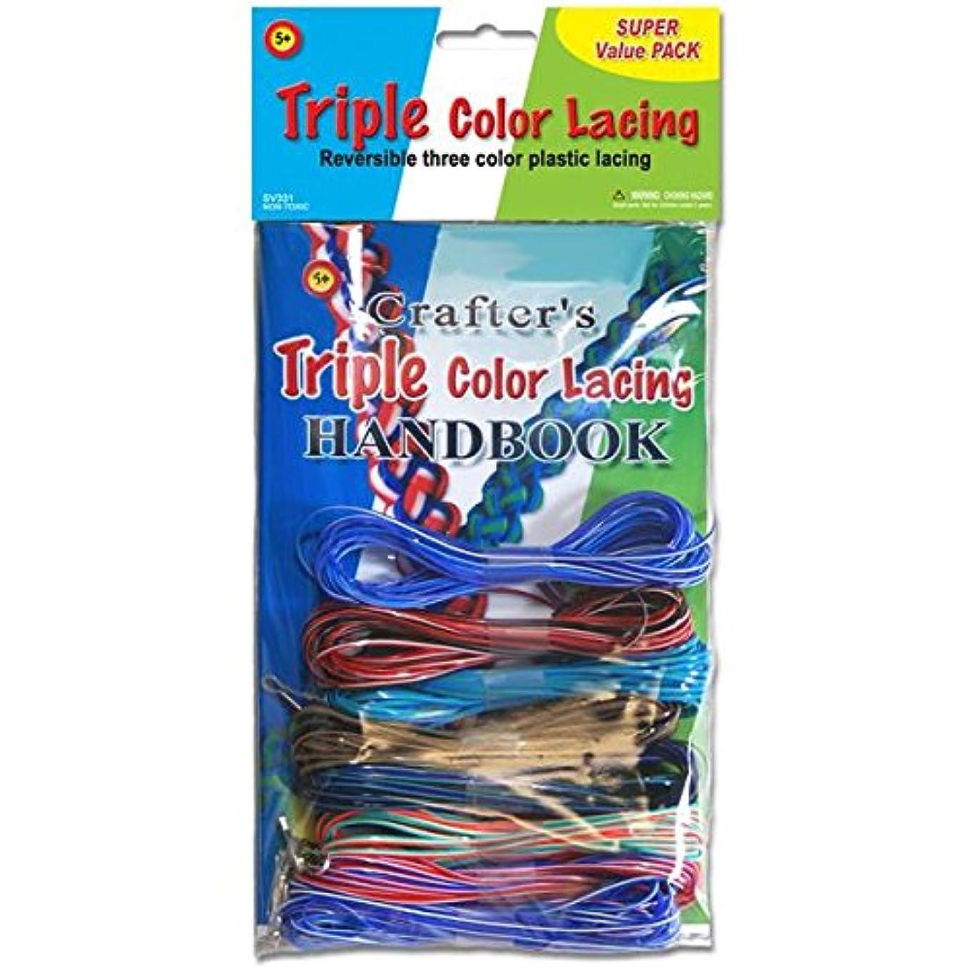 はず熱帯の男らしさTriple Color Lacing Super Value Pack- (並行輸入品)