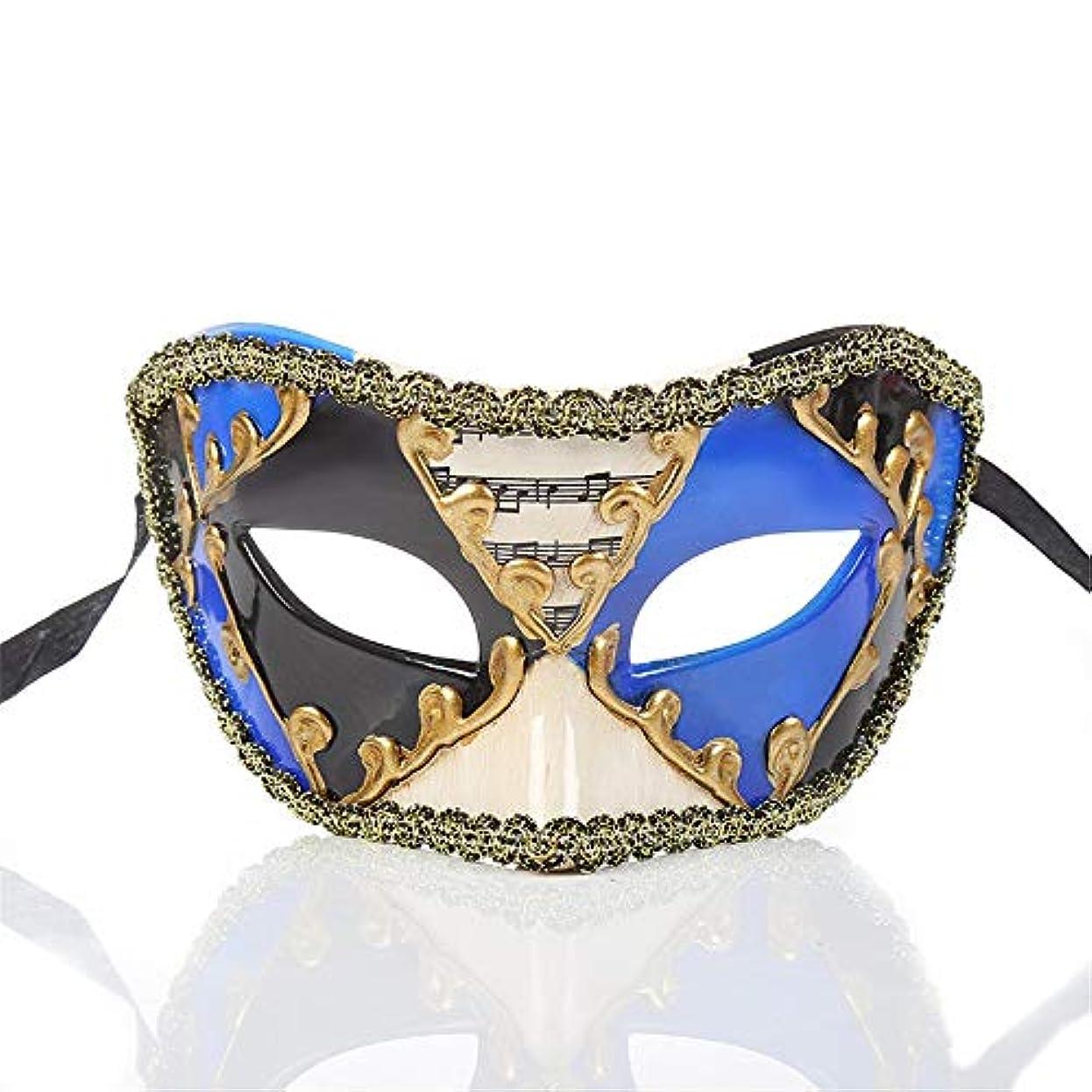 しゃがむ揮発性コールドダンスマスク ヴィンテージクラシックハーフフェイスクラウンミュージカルノート装飾マスクフェスティバルロールプレイングプラスチックマスク パーティーマスク (色 : 青, サイズ : 16.5x8cm)