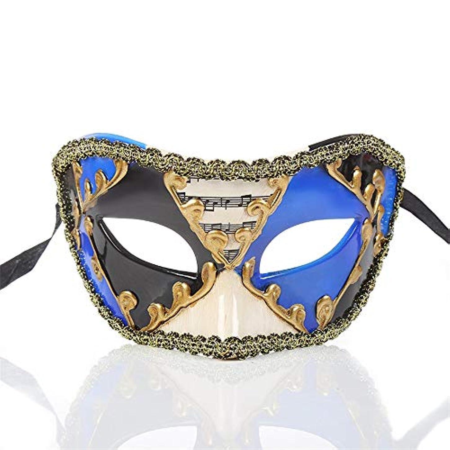 作成する適合召集するダンスマスク ヴィンテージクラシックハーフフェイスクラウンミュージカルノート装飾マスクフェスティバルロールプレイングプラスチックマスク ホリデーパーティー用品 (色 : 青, サイズ : 16.5x8cm)