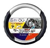 ボンフォーム ハンドルカバー 3Dグリップツーリング シルバー S:36.5~37.9cm 軽普通車 ミニバン用 ワゴンR ムーブ フィット ヴィッツ プリウスなど 6881-01SI