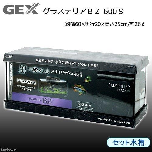 ジェックス グラステリアBZ 600S