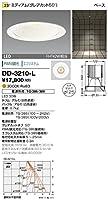 山田照明 電球色LEDダウンライト一体型(FHT42W相当)(φ125mm)(電源・トランス別売) DD-3210-L