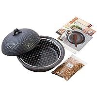 萬古焼 燻製もできる 陶板鍋