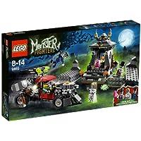 レゴ (LEGO) モンスターファイター ゾンビ 9465