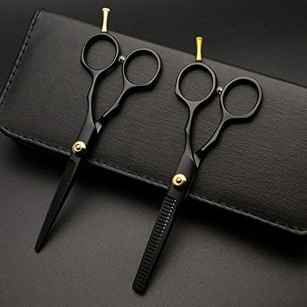 パラメータ違反するキャベツ5.5インチ美容院プロのヘアカットフラット+歯はさみセット黒理髪はさみセット モデリングツール (色 : 黒)
