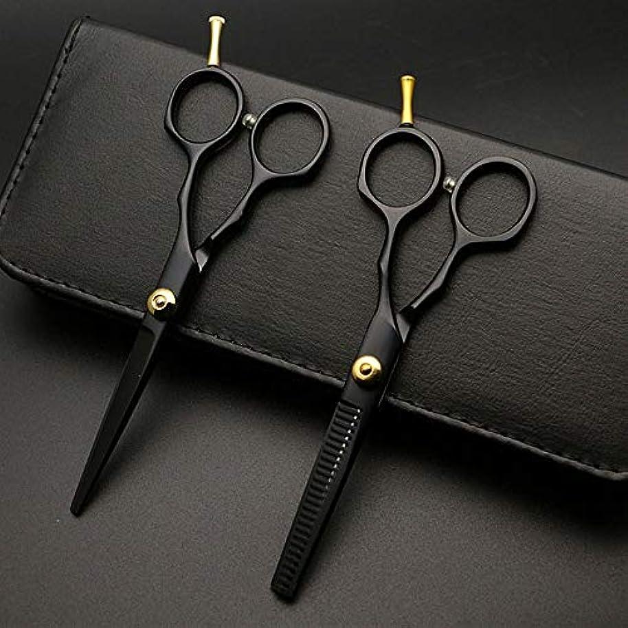 野ウサギおなかがすいた同意Hairdressing 5.5インチ美容院プロのヘアカットフラット+歯はさみセット黒理髪はさみヘアカット鋏ステンレス理髪はさみ (色 : 黒)
