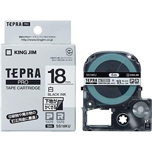 キングジム 「テプラ」PROテープカートリッジ 下地がかくせるラベル 白 黒文字 18mm SS18KU