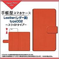 手帳型 スライドタイプ スマホ カバー ケース Leather(レザー調) type002