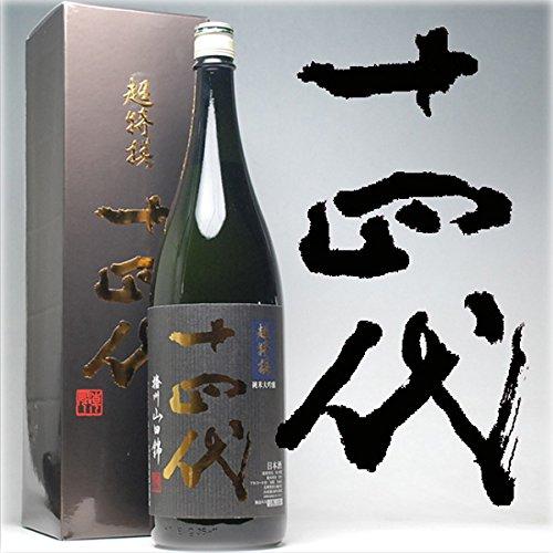 十四代 日本酒 超特選 純米大吟醸 播州山田錦 1800ml 高木酒造