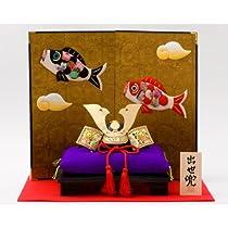 リュウコドウ 五月人形 鯉のぼり 小箔昇り鯉 屏風 出世兜 和紙S 間口35.5cm x 奥行28.5cm x 高さ30cm