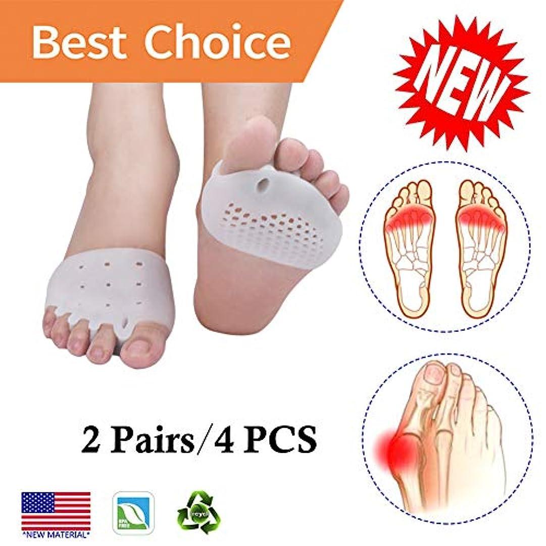 画像飛躍テクスチャーPnrskter 足裏保護パッド 中足前足パッド 通気性 柔らかい ジェル 糖尿病の足に最適 カルス 水疱 前足痛 男性のための両方の足に使用することができます (白(6ピース))