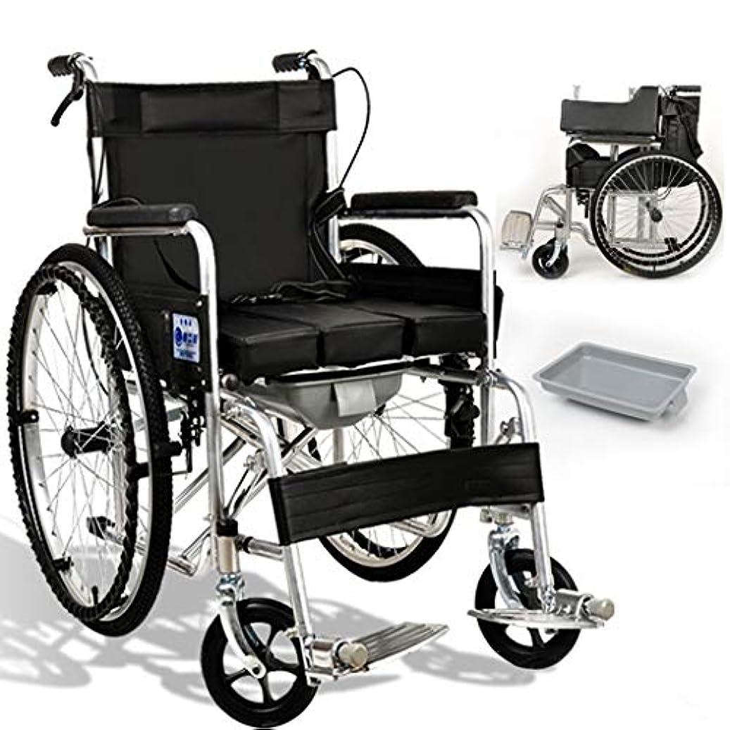 真実野ウサギ高度プル型U字型トイレ、フロントおよびリアブレーキ付き車椅子高齢者用ポータブルトロリー。折りたたみ式ポータブル多機能車椅子