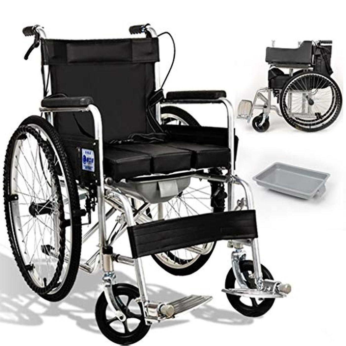志す不要確実プル型U字型トイレ、フロントおよびリアブレーキ付き車椅子高齢者用ポータブルトロリー。折りたたみ式ポータブル多機能車椅子