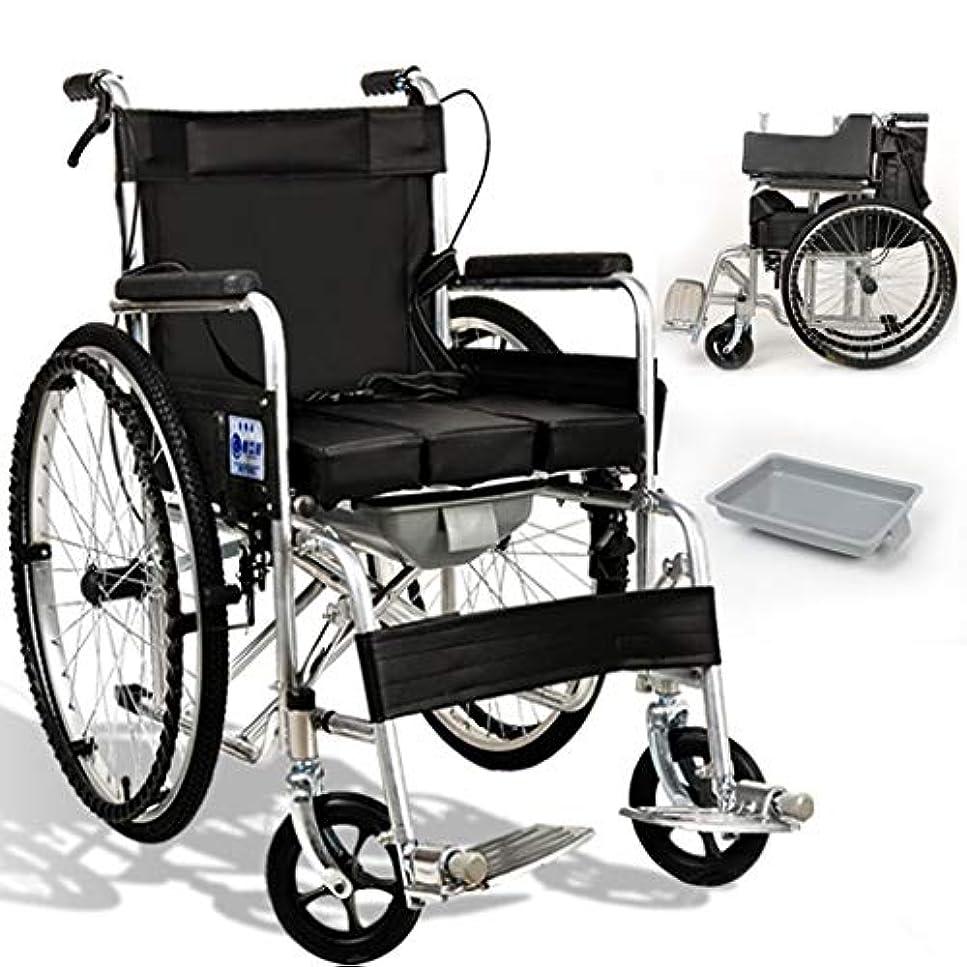 メイト航空便子猫プル型U字型トイレ、フロントおよびリアブレーキ付き車椅子高齢者用ポータブルトロリー。折りたたみ式ポータブル多機能車椅子