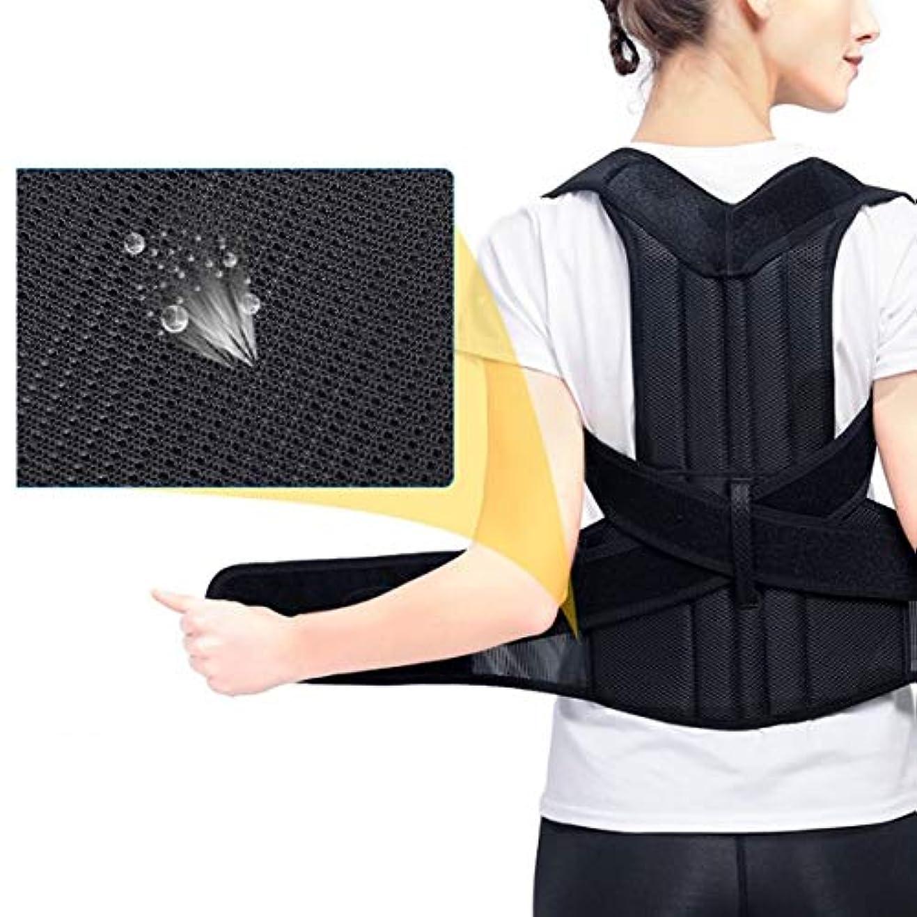 ハーフ振りかける暴力腰椎矯正バックブレース背骨装具側弯症腰椎サポート脊椎湾曲装具固定用姿勢 - 黒