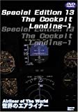 Special Edition 14 The Cockpit Landing-1[DVD]