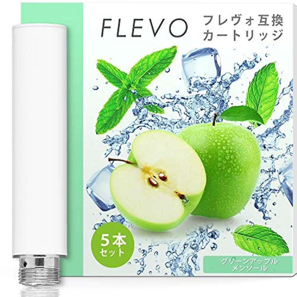 バッテリー華氏欠席Delic(JP) FLEVO フレヴォ 互換カートリッジ 5本 アップル メンソール ホワイト 交換用 アトマイザー フレーバーカートリッジ