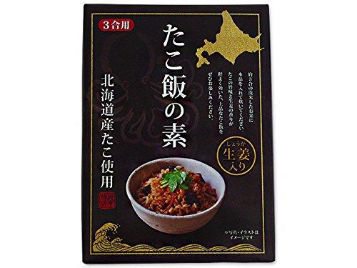 たこ飯の素 (北海道産たこ使用) 海幸物語 生姜入りのタコ飯 (蛸の旨みとショウガの香りが効いた上品な味わい) 蛸飯約3合用 醤油ベースの味付け