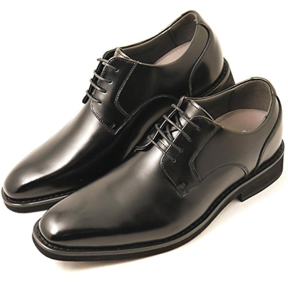 そよ風シンプルさ結婚式シークレットシューズ 6cmアップ 背が高くなる靴 ビジネスシューズ 紳士靴 プルーントゥ 本革 日本製 身長アップシューズ an4502
