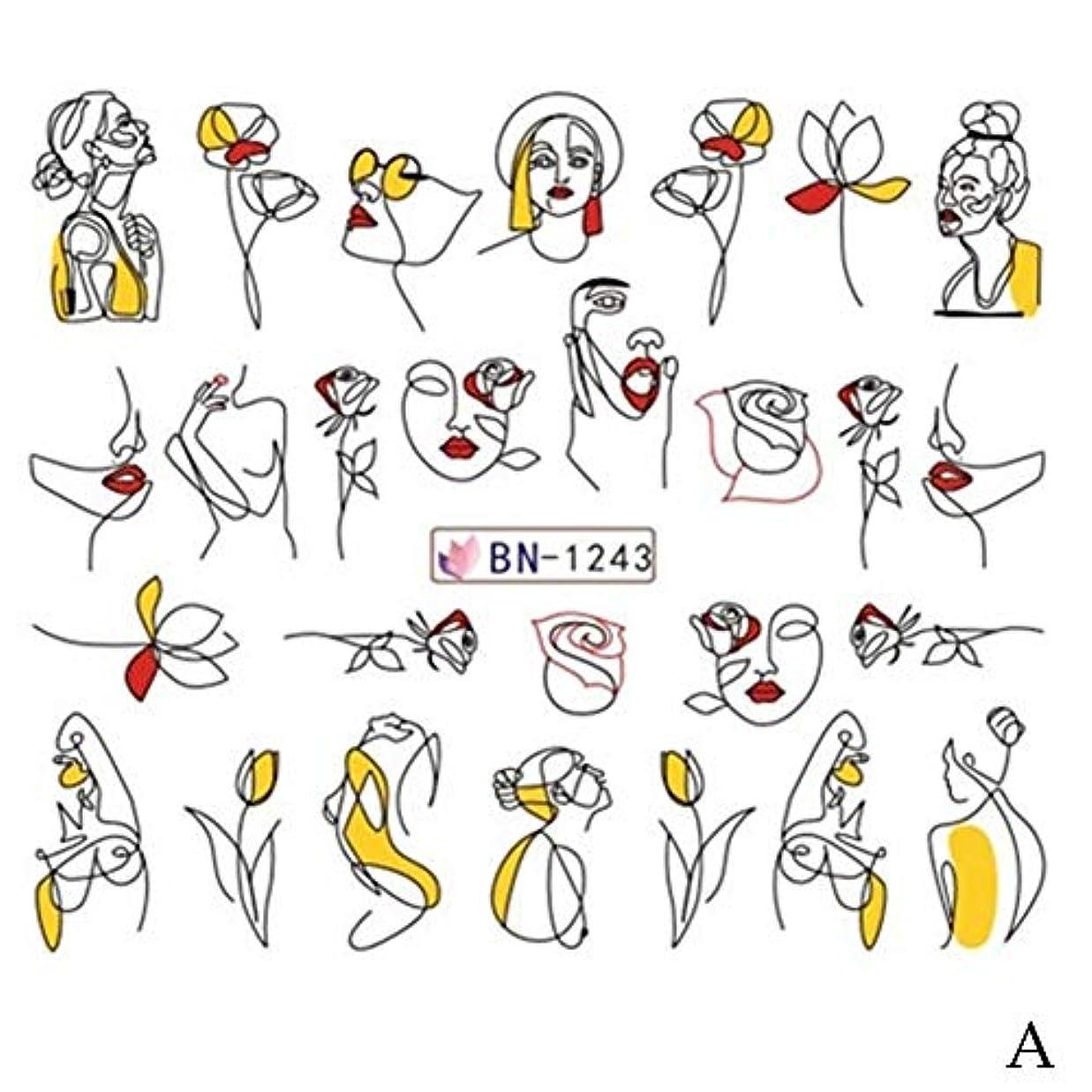 BETTER YOU (ベター ュー) 透かしネイルステッカー、性格、女の子ネイルステッカー、ネイルジュエリー (A 01)