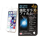 Best ケースのiPhone 6S - Premium Spade 日本製素材 強化ガラス iPhone 6 / 6s Review