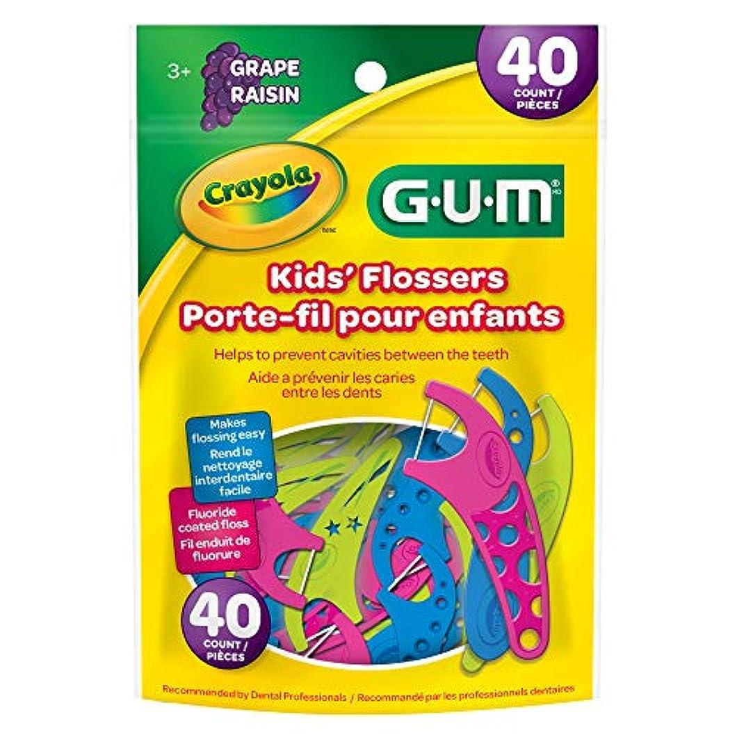 骨折サワー申込みGUM® Crayola™ Kids' Flossers 40本入り キッズ?フロッサー