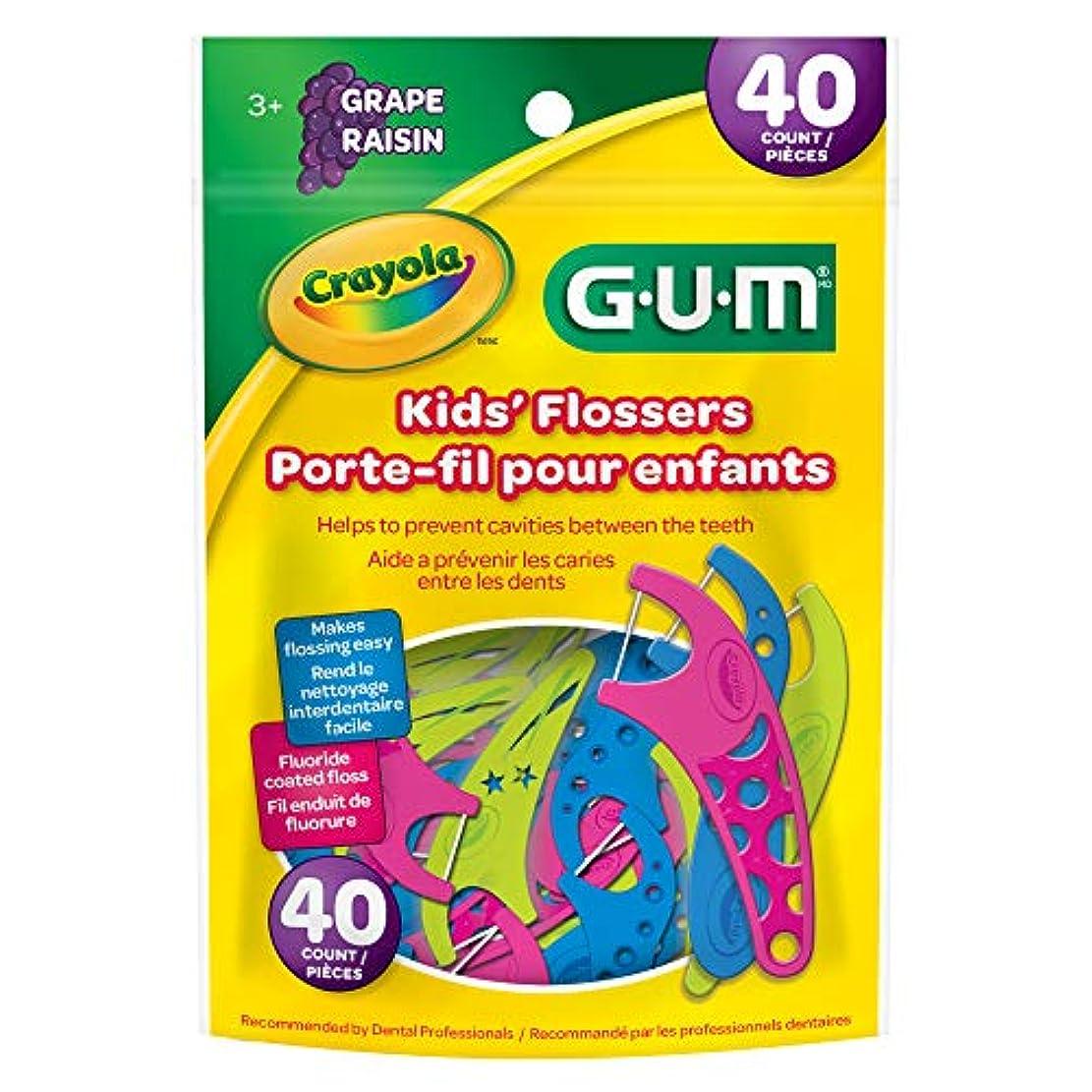 便宜前乳白色GUM® Crayola™ Kids' Flossers 40本入り キッズ?フロッサー