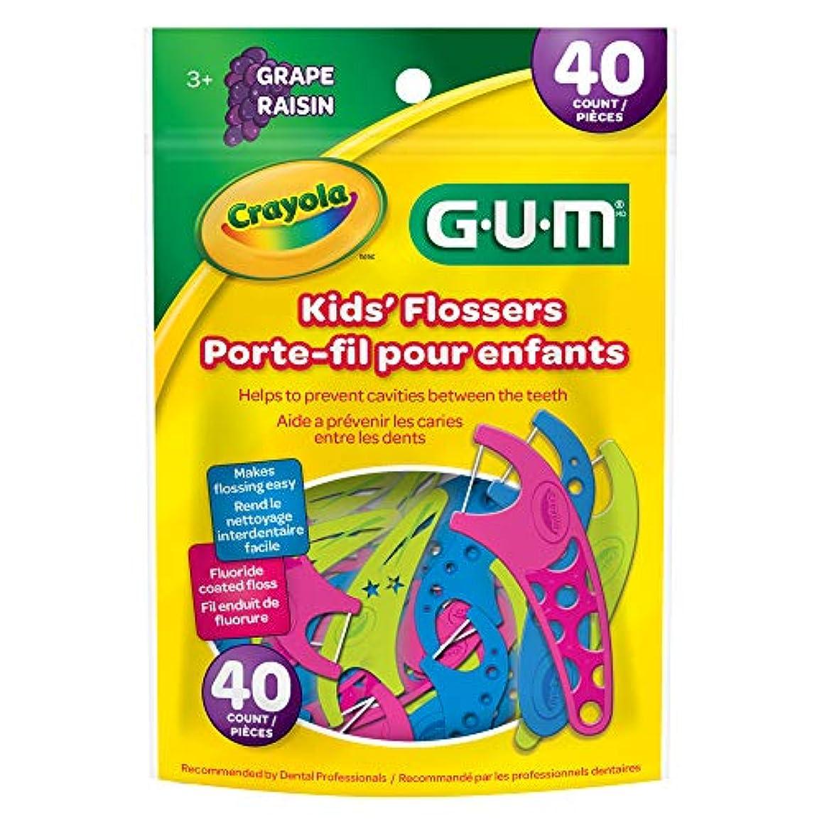 中で悪性腫瘍因子GUM® Crayola™ Kids' Flossers 40本入り キッズ?フロッサー