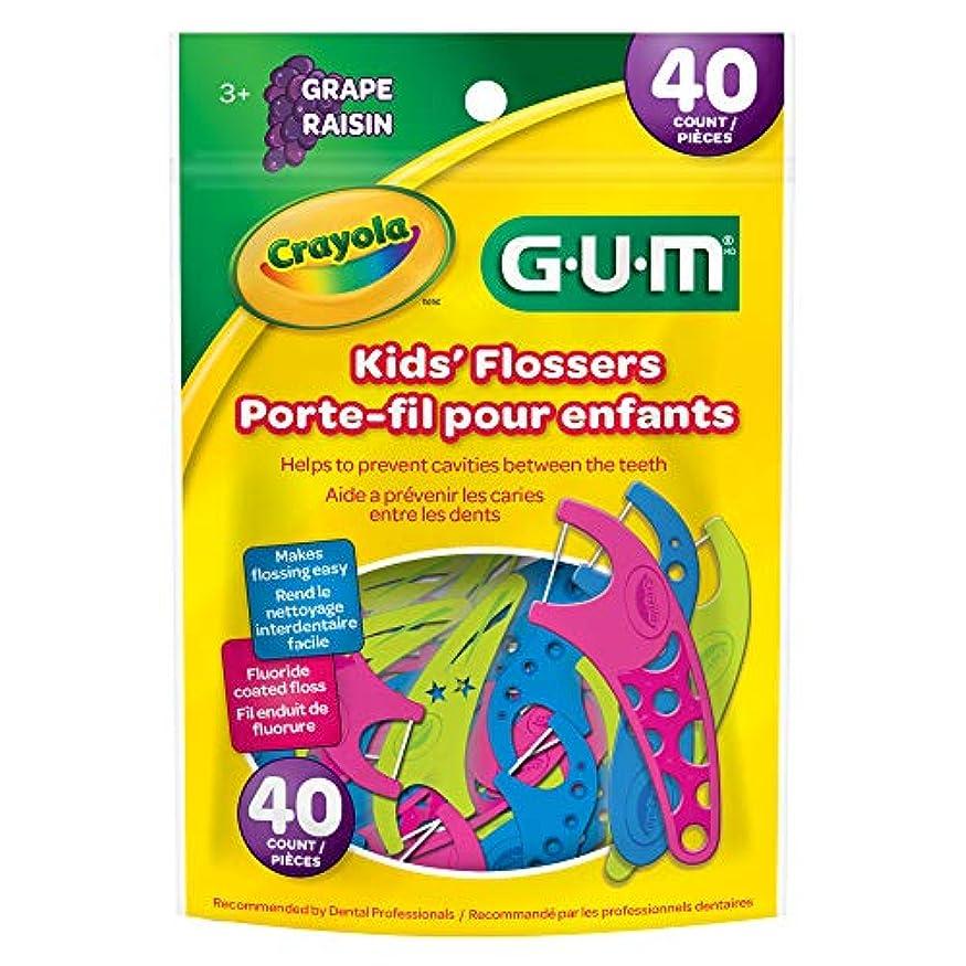労苦転倒塩GUM® Crayola™ Kids' Flossers 40本入り キッズ?フロッサー
