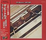 ビートルズ/1962年〜1966年(赤)