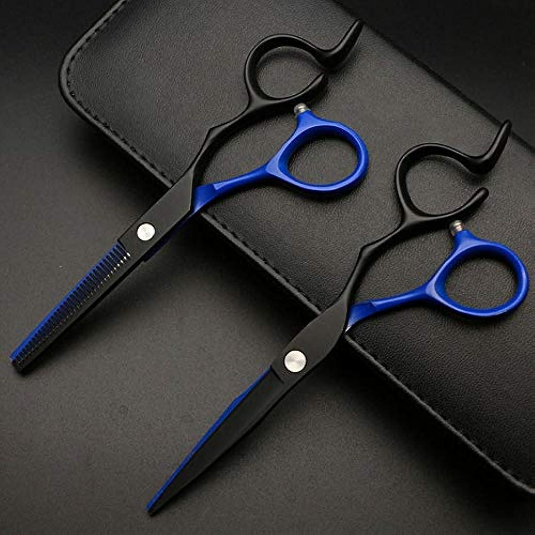 テキスト感染するコンプライアンスWASAIO 理髪はさみは、サプリメント薄毛カービングシアーズキットプロフェッショナル理容サロンレイザーエッジツールを組み合わせ5.5インチに設定しトリミング (色 : Black blue)