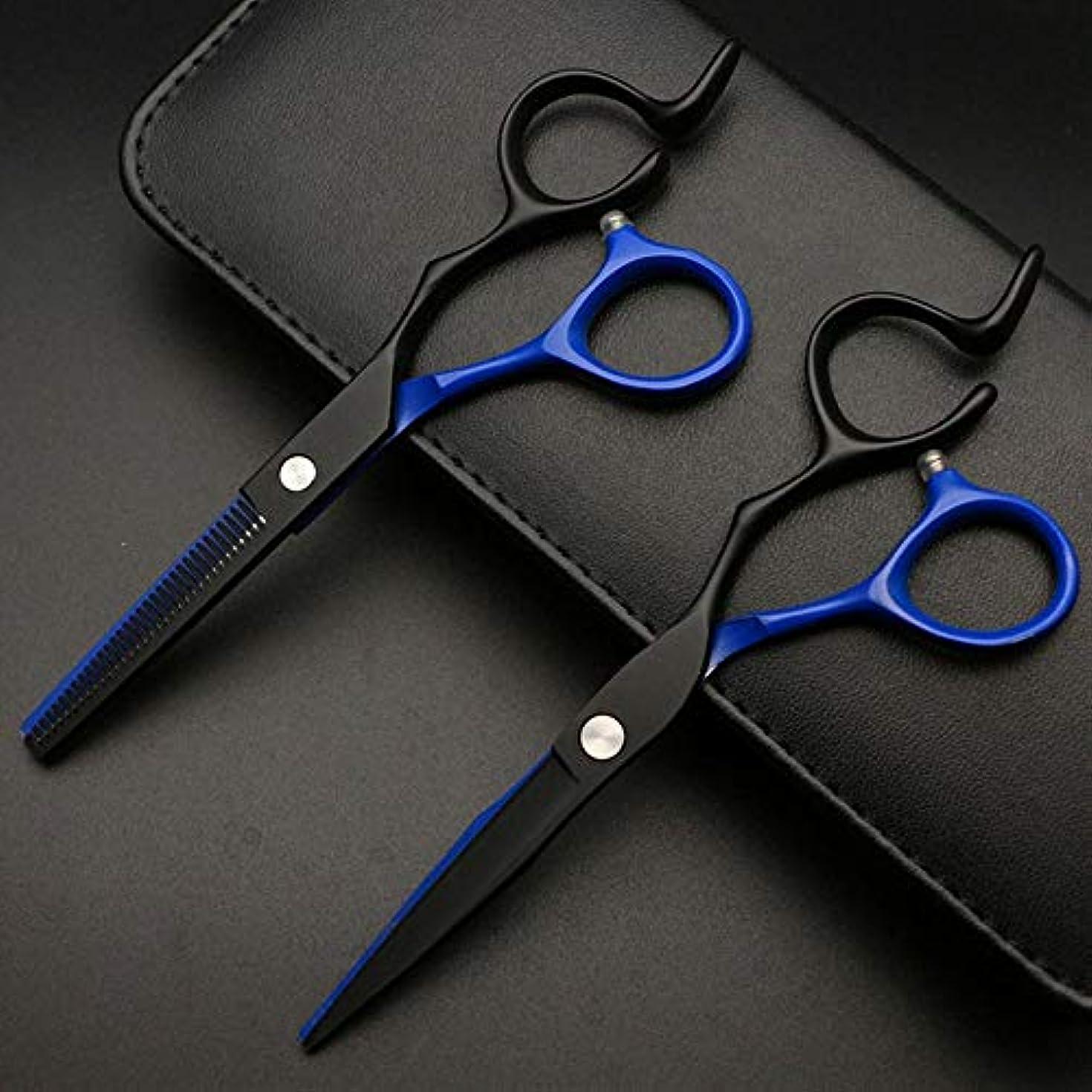 ピューオペラ記述するWASAIO 理髪はさみは、サプリメント薄毛カービングシアーズキットプロフェッショナル理容サロンレイザーエッジツールを組み合わせ5.5インチに設定しトリミング (色 : Black blue)