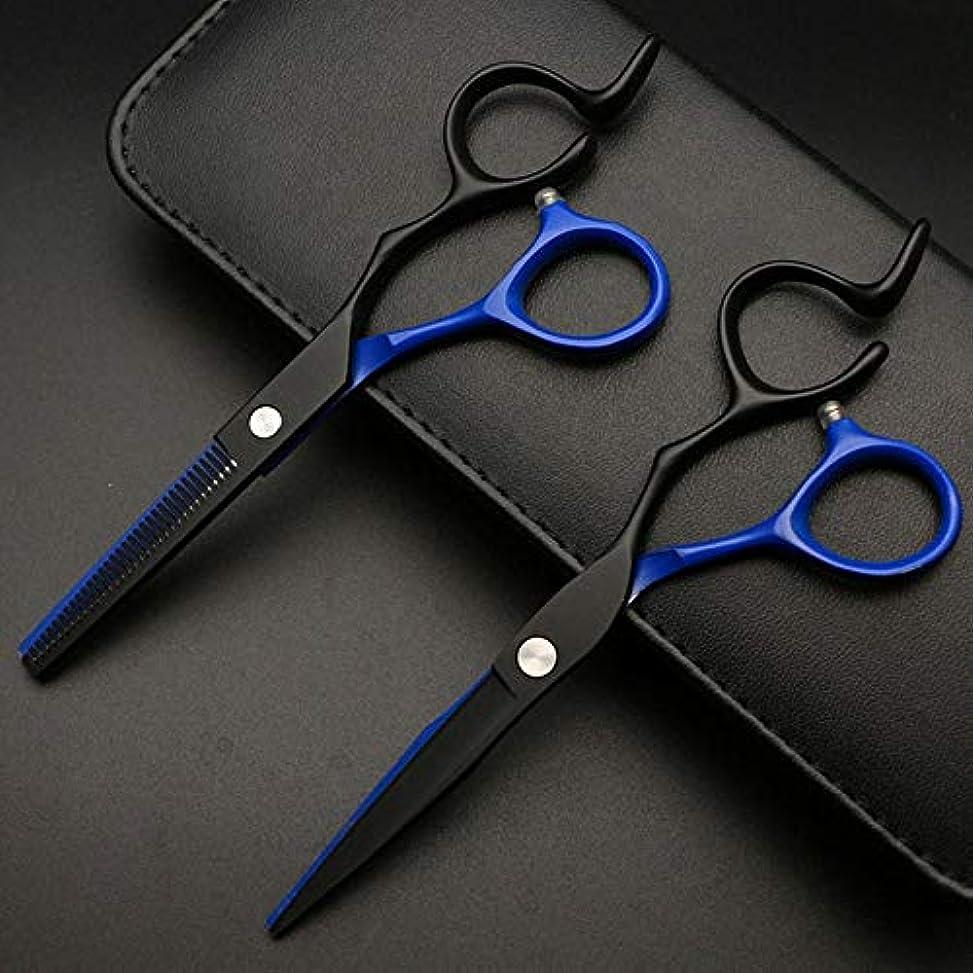 売り手雪ごみ理髪用はさみ 5.5インチカラーペイント理髪はさみ、理髪はさみセットコンビネーションヘアカットはさみステンレス理髪はさみ (色 : Black blue)