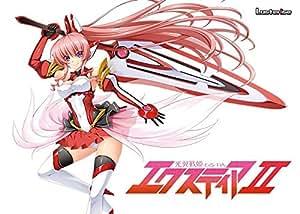 光翼戦姫エクスティア2