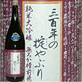 三百年の掟やぶり720ml純米大吟醸