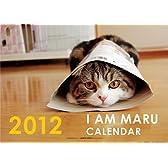 まるちゃん [2012年 カレンダー]